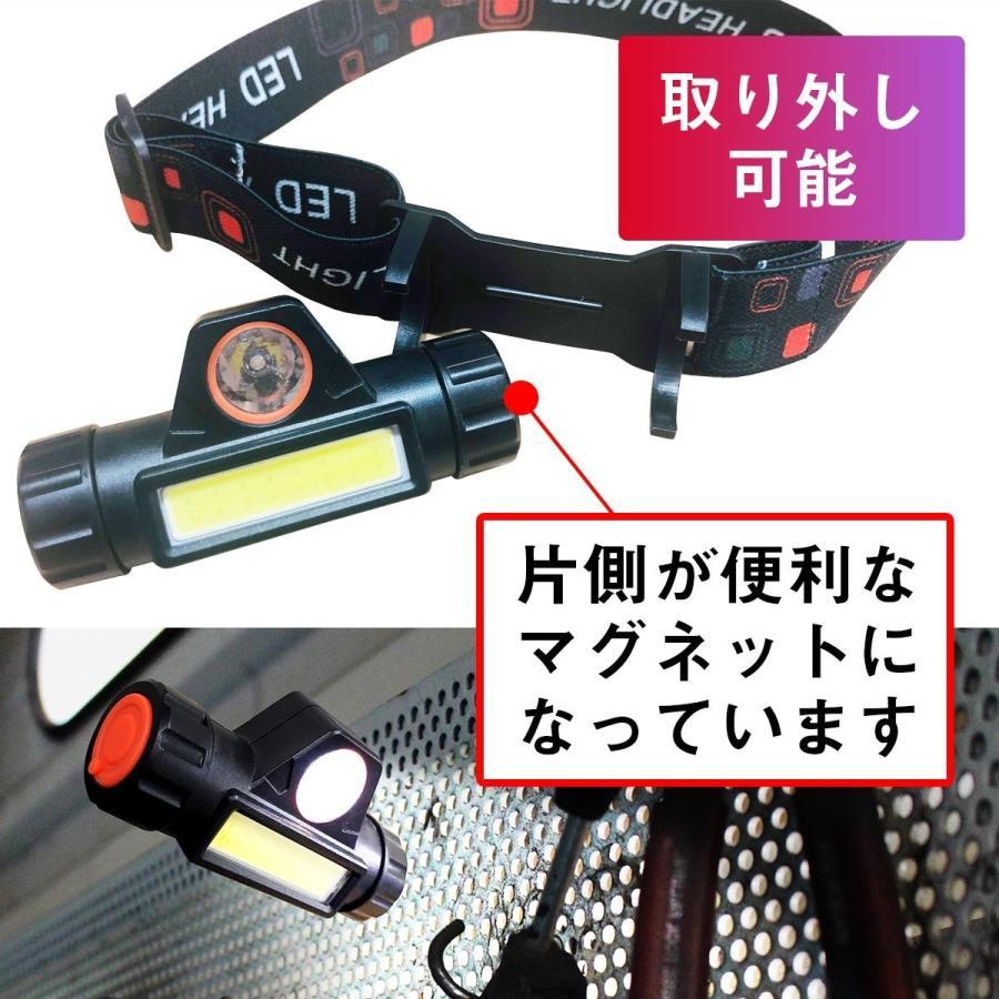 ヘッドライト led cob 充電式 軽量 アウトドア 防災 釣り ランプ 懐中電灯 USB充電 登山|yasuizemart|07