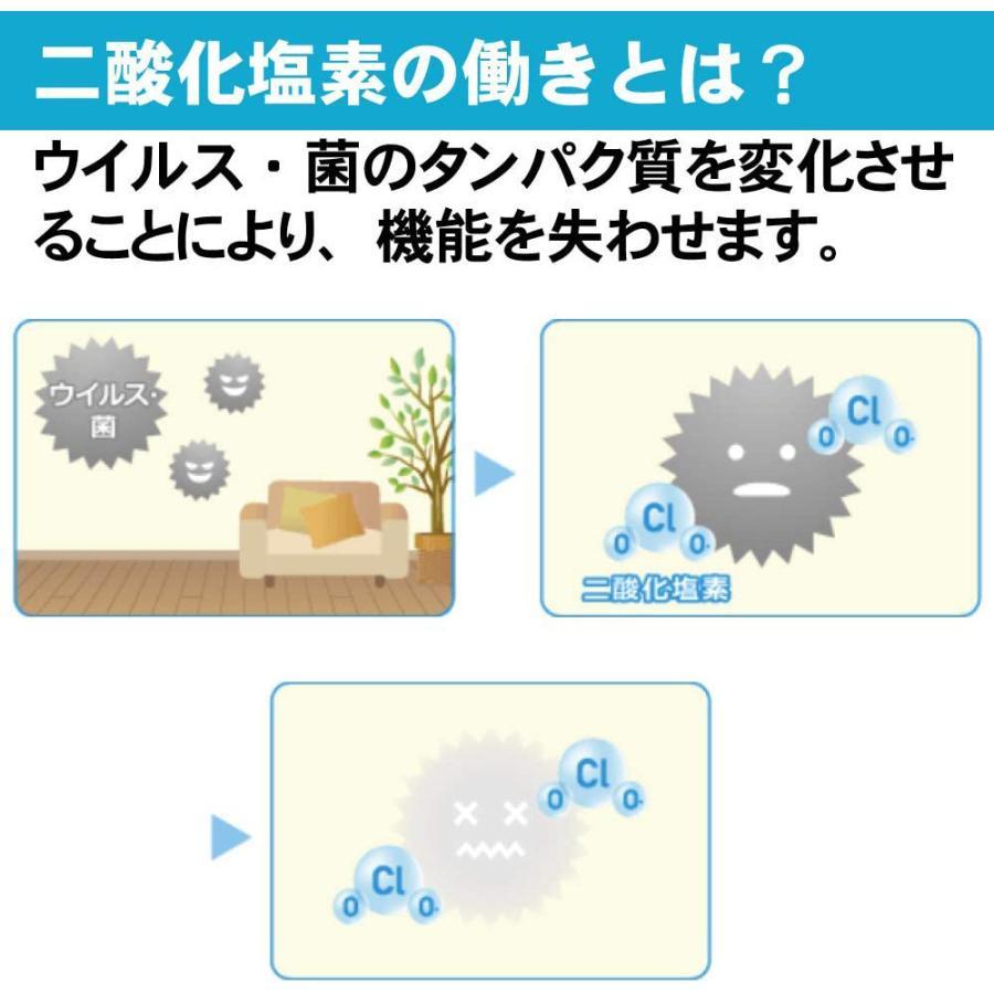空間除菌 ウイルオフ 吊下げ 60日 シナモロール ウイルス 除去 除菌|yasuizemart|04