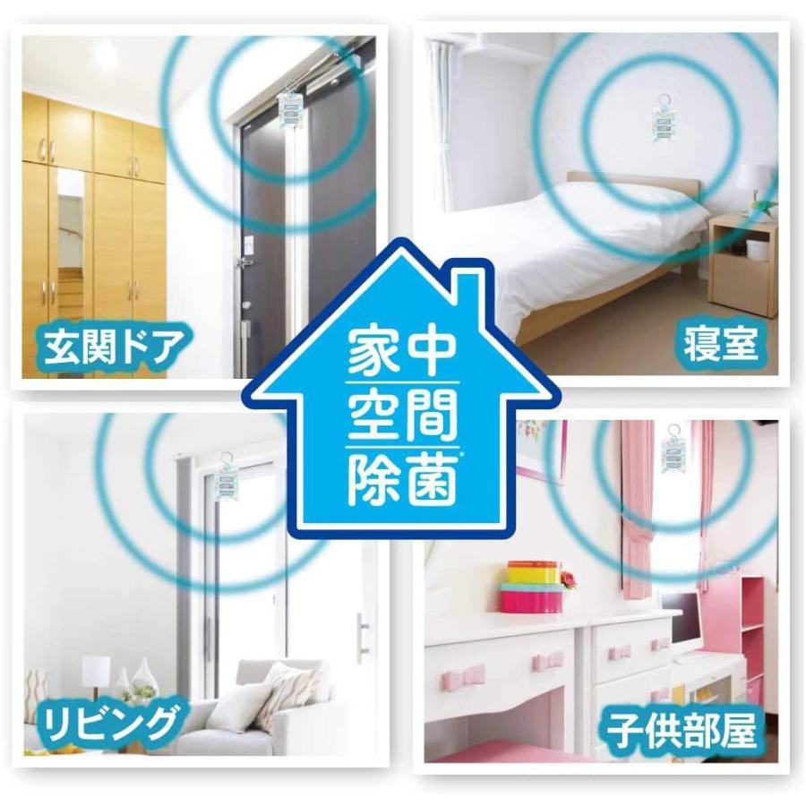 空間除菌 ウイルオフ 吊下げ 60日 シナモロール ウイルス 除去 除菌|yasuizemart|06