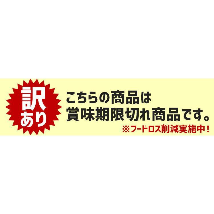 【賞味期限切】訳あり わけあり 梅干し つぶれ梅 アウトレット 食品 紀州 おちこ惚れ梅 2kg 大容量|yasuizemart|02