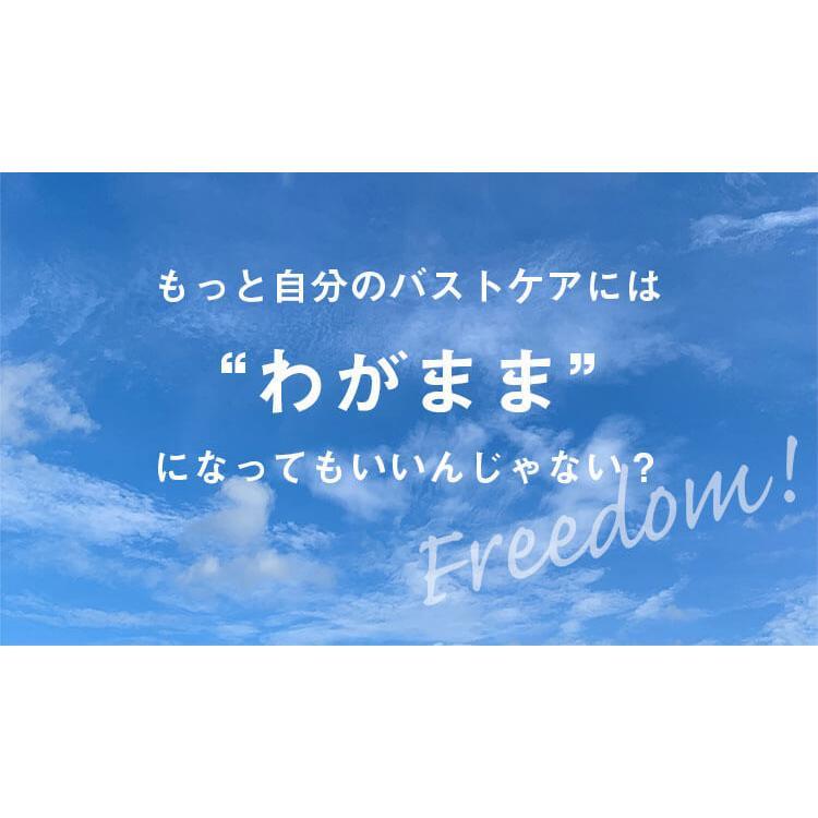 ナイトブラ 育乳 効果 ノンワイヤー 50代 40代 ラクブラ24 セルフィーネ 大きいサイズ|yasuizemart|11