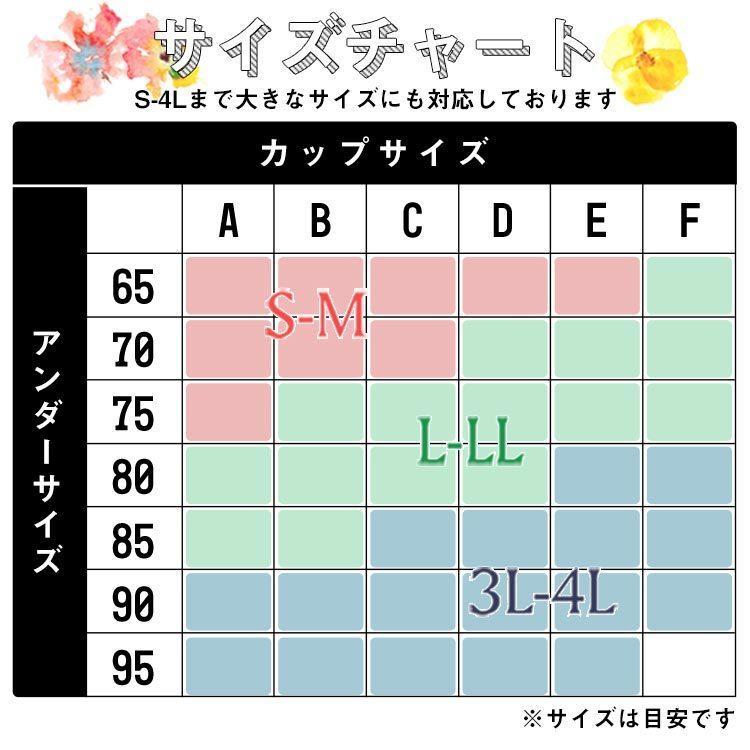 ナイトブラ 育乳 効果 ノンワイヤー 50代 40代 ラクブラ24 セルフィーネ 大きいサイズ|yasuizemart|08