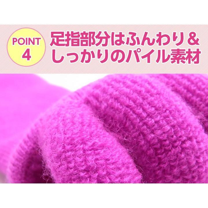 足指 広げる 外反母趾 冷え性 ソックス 靴下 パイル地 5本指 冷え取り 3足 セット|yasuizemart|09