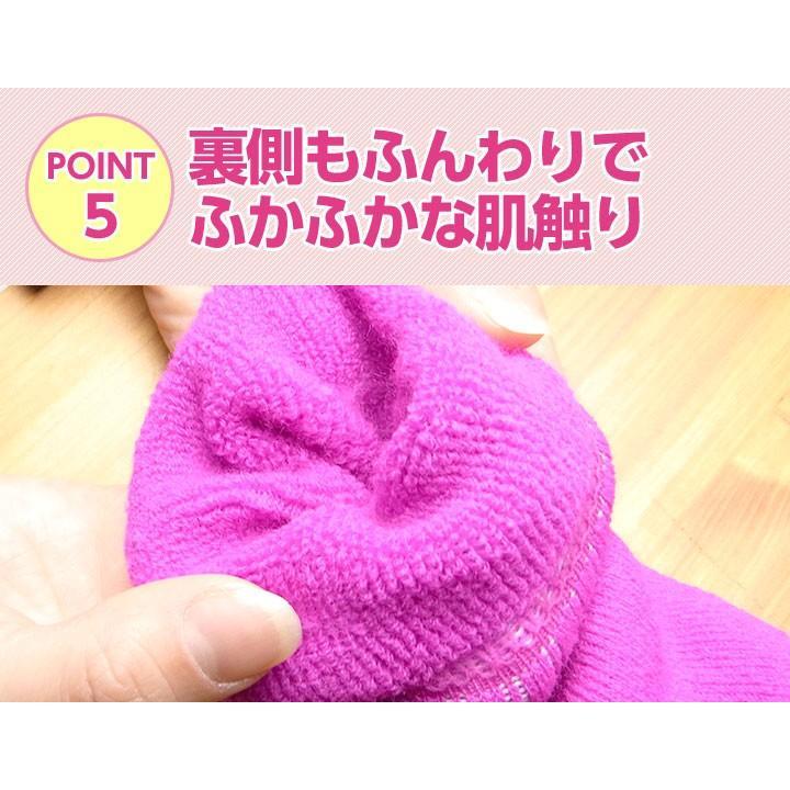足指 広げる 外反母趾 冷え性 ソックス 靴下 パイル地 5本指 冷え取り 3足 セット|yasuizemart|10