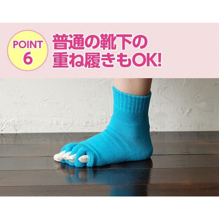 足指 広げる 外反母趾 冷え性 ソックス 靴下 パイル地 5本指 冷え取り 3足 セット|yasuizemart|11