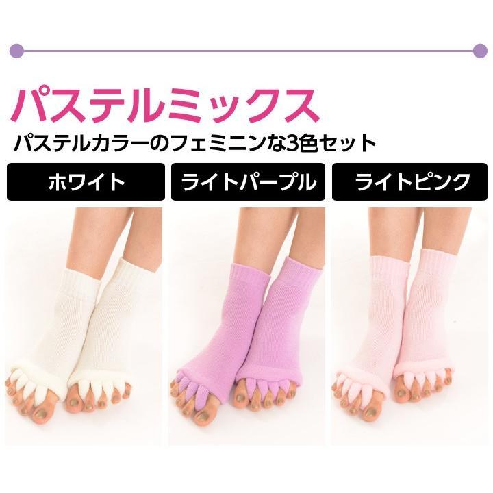 足指 広げる 外反母趾 冷え性 ソックス 靴下 パイル地 5本指 冷え取り 3足 セット|yasuizemart|03