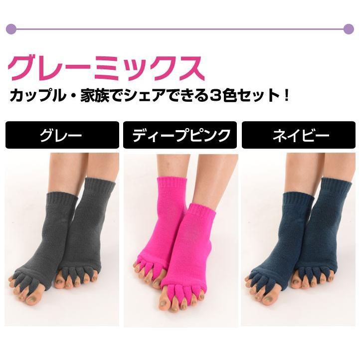 足指 広げる 外反母趾 冷え性 ソックス 靴下 パイル地 5本指 冷え取り 3足 セット|yasuizemart|04