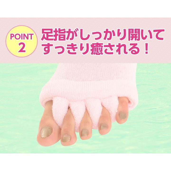 足指 広げる 外反母趾 冷え性 ソックス 靴下 パイル地 5本指 冷え取り 3足 セット|yasuizemart|07