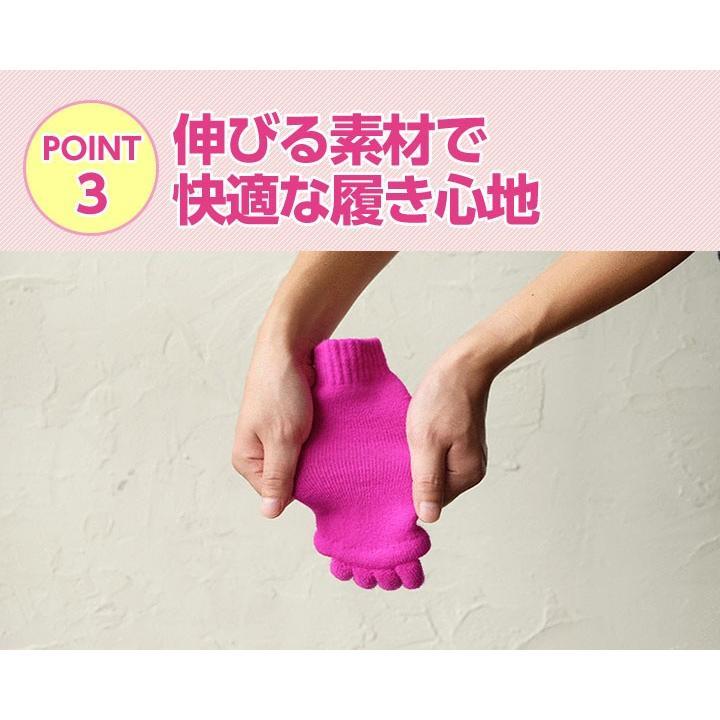 足指 広げる 外反母趾 冷え性 ソックス 靴下 パイル地 5本指 冷え取り 3足 セット|yasuizemart|08