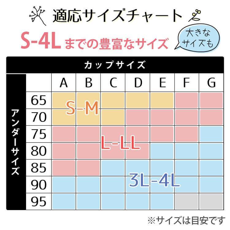 マタニティブラ 授乳ブラ マタニティ ブラジャー ラクブラ24 2枚 セット 大きいサイズ|yasuizemart|06