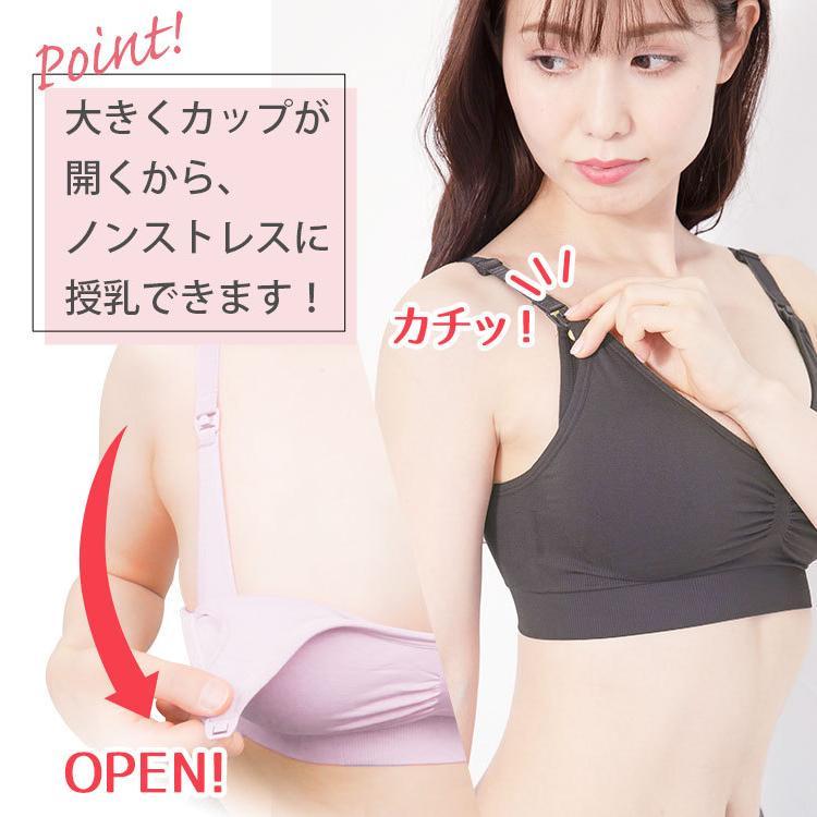 マタニティブラ 授乳ブラ マタニティ ブラジャー ラクブラ24 2枚 セット 大きいサイズ|yasuizemart|09