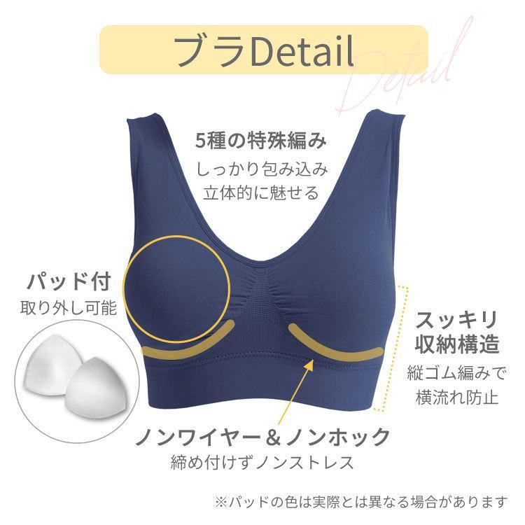 ナイトブラ ショーツ セット 育乳 効果 ノンワイヤー 50代 40代 ブラジャー バストアップ ラクブラ24|yasuizemart|14