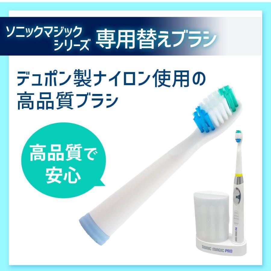 歯ブラシ 替え 時