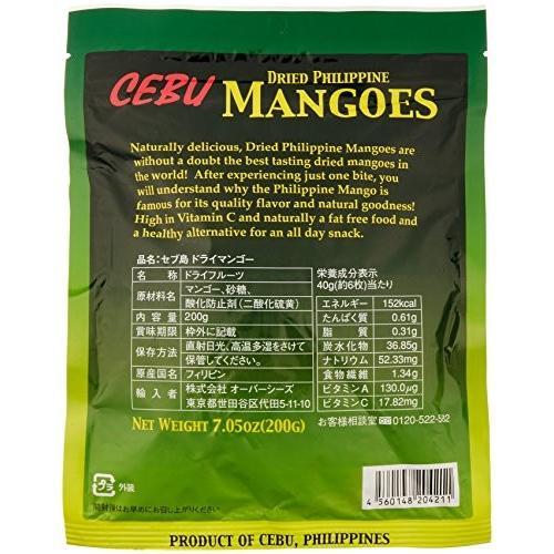 セブ ドライマンゴー 200g CEBU ドライフルーツ マンゴー おやつ 送料無料 メール便発送 yasukabai 02