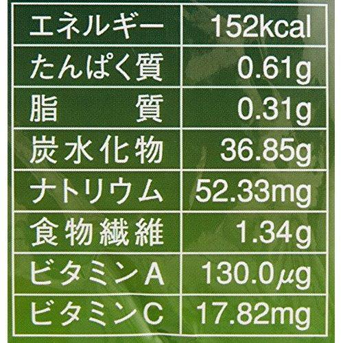セブ ドライマンゴー 200g CEBU ドライフルーツ マンゴー おやつ 送料無料 メール便発送 yasukabai 03