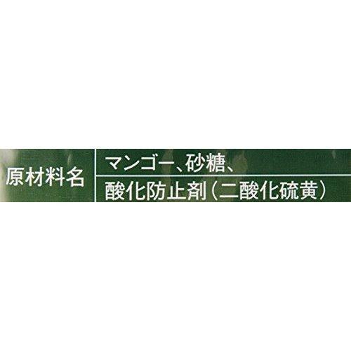 セブ ドライマンゴー 200g CEBU ドライフルーツ マンゴー おやつ 送料無料 メール便発送 yasukabai 04