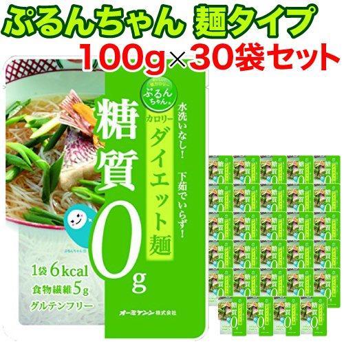 (送料無料)ぷるんちゃん 麺タイプ 100g×30袋セット 糖質 炭水化物 脂質 食塩 コレステロール 0g コンニャク こんにゃく グルテンフリー yasukabai