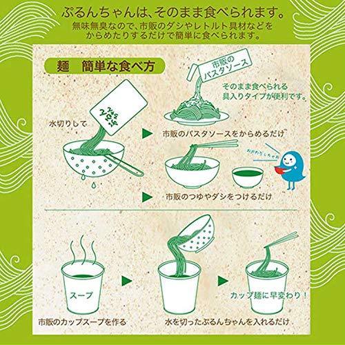 (送料無料)ぷるんちゃん 麺タイプ 100g×30袋セット 糖質 炭水化物 脂質 食塩 コレステロール 0g コンニャク こんにゃく グルテンフリー yasukabai 05