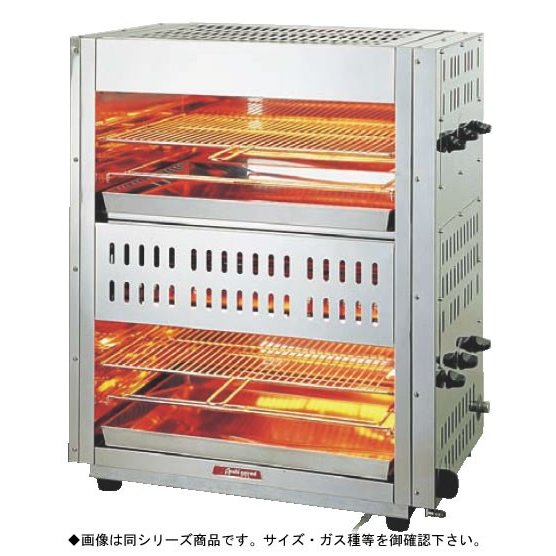 ガス赤外線上火式グリラーダブルタイプ AS-862 13A (ガス種:都市ガス)【代引き不可】