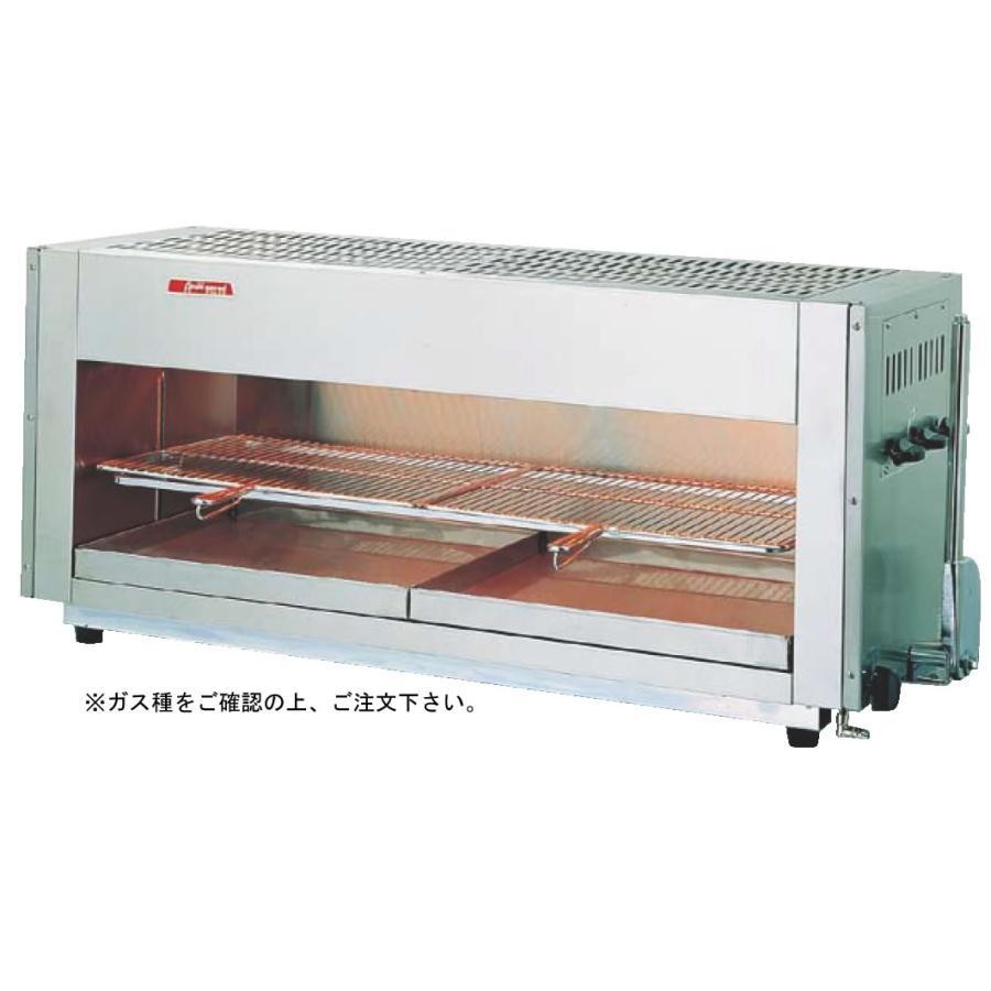 アサヒ 上火式グリラー SG-1200H 13A (ガス種:都市ガス)【代引き不可】
