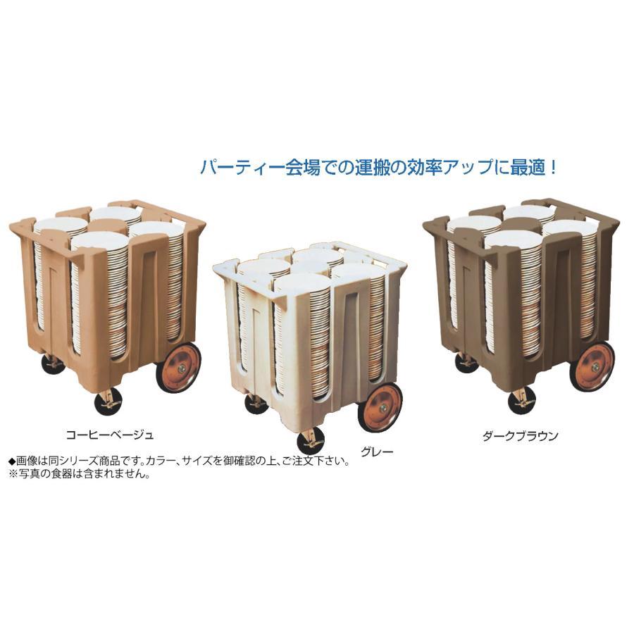 キャンブロ ディッシュキャディー DC575 コーヒーベージュ【代引き不可】
