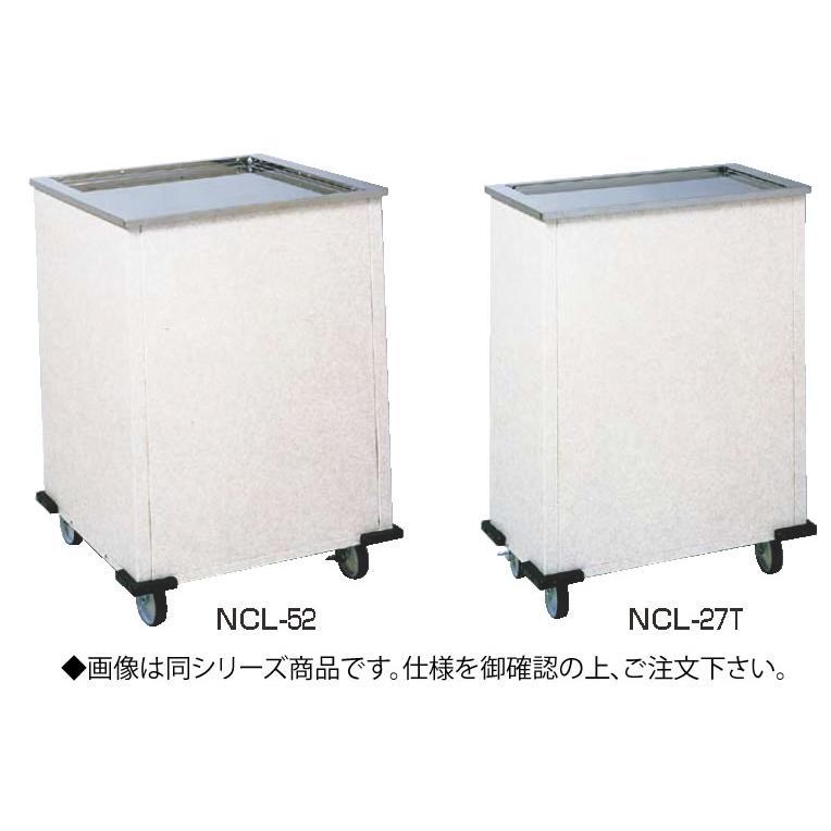 NCLタイプディスペンサー NCL-46【代引き不可】