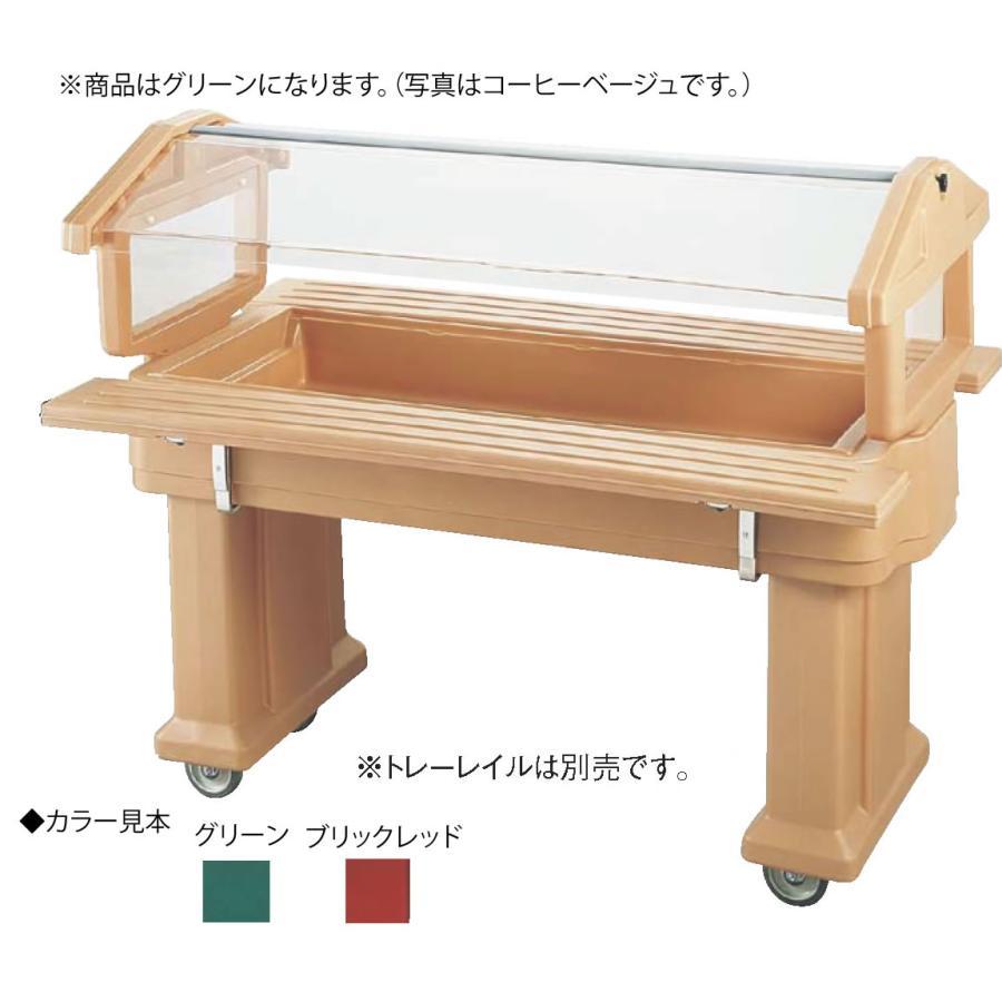 キャンブロ ニューフードバーフロアモデル 4FBR グリーン【代引き不可】