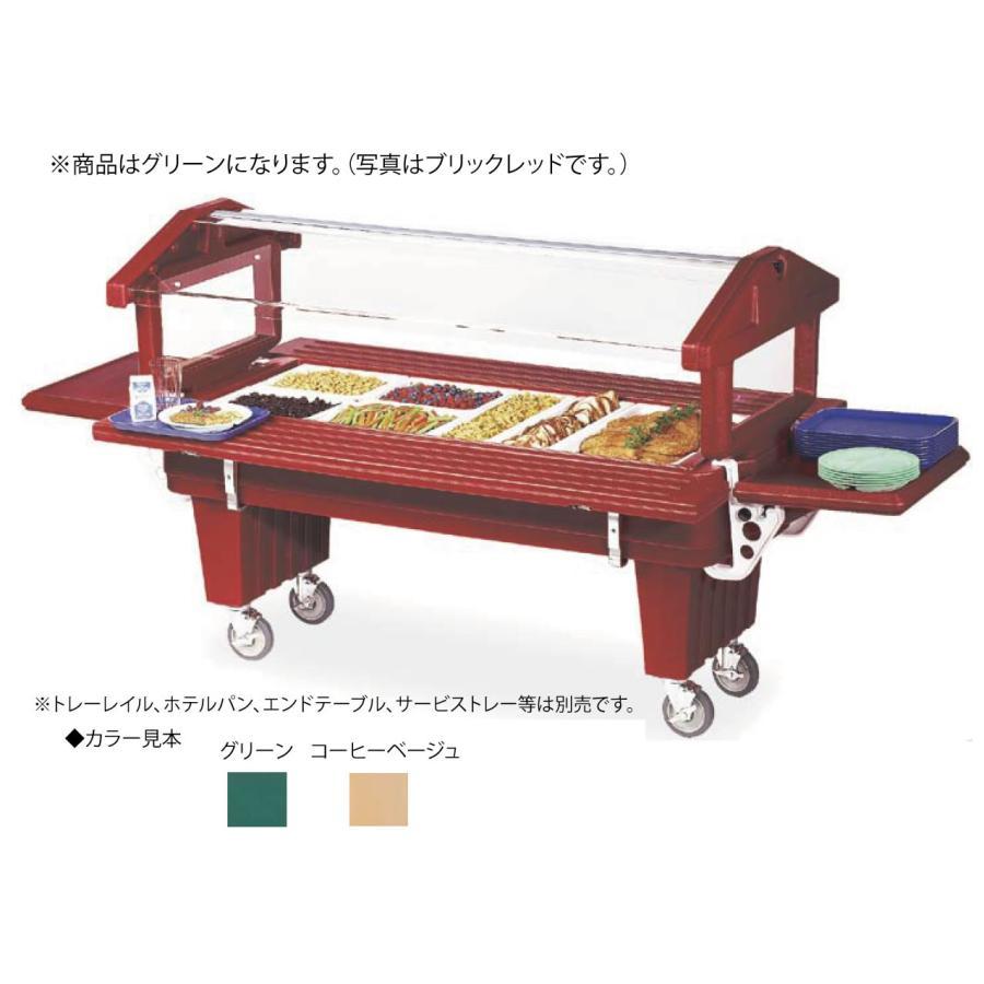 キャンブロ 子供用フードバー 4FBRSL グリーン【代引き不可】