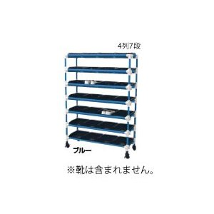 抗菌イレクター 短靴ラック キャスター 4列7段 28人用 ブルー【代引き不可】