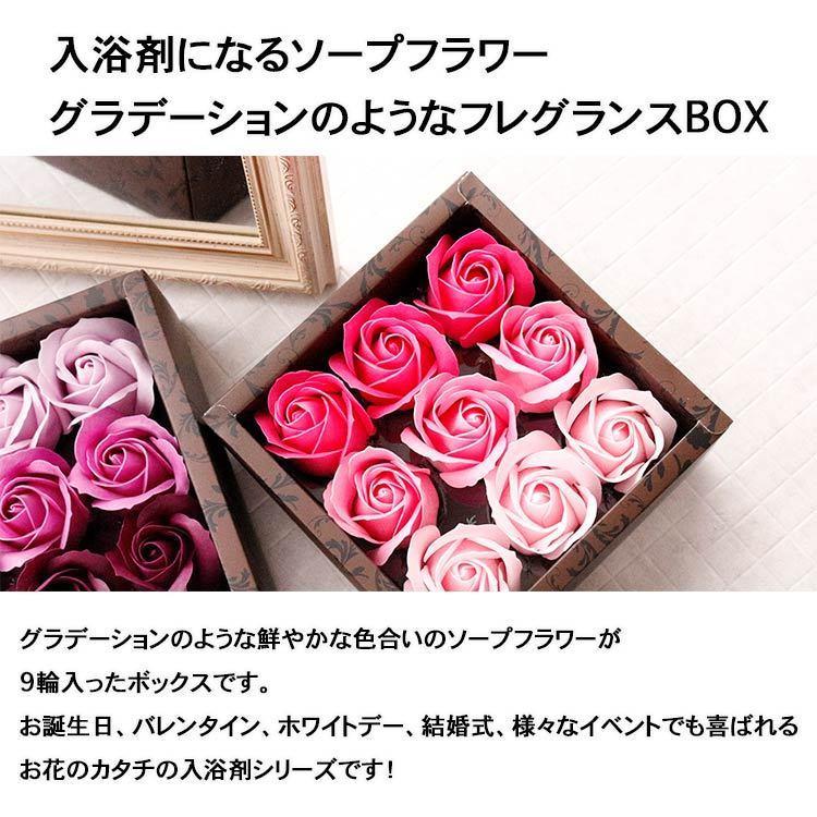 母の日 2021 プレゼント ソープフラワー ギフト 誕生日 結婚祝い 造花 アレンジメント|yasunaga|02