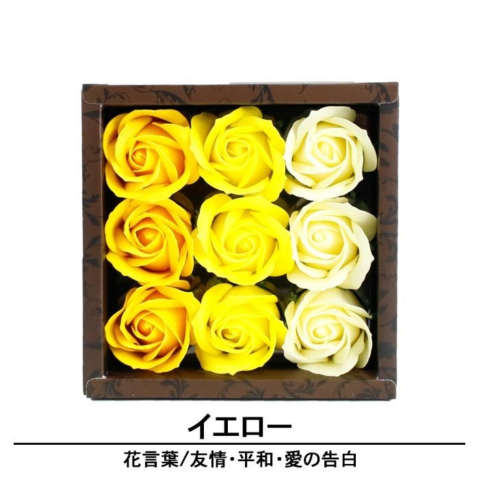 母の日 2021 プレゼント ソープフラワー ギフト 誕生日 結婚祝い 造花 アレンジメント|yasunaga|20