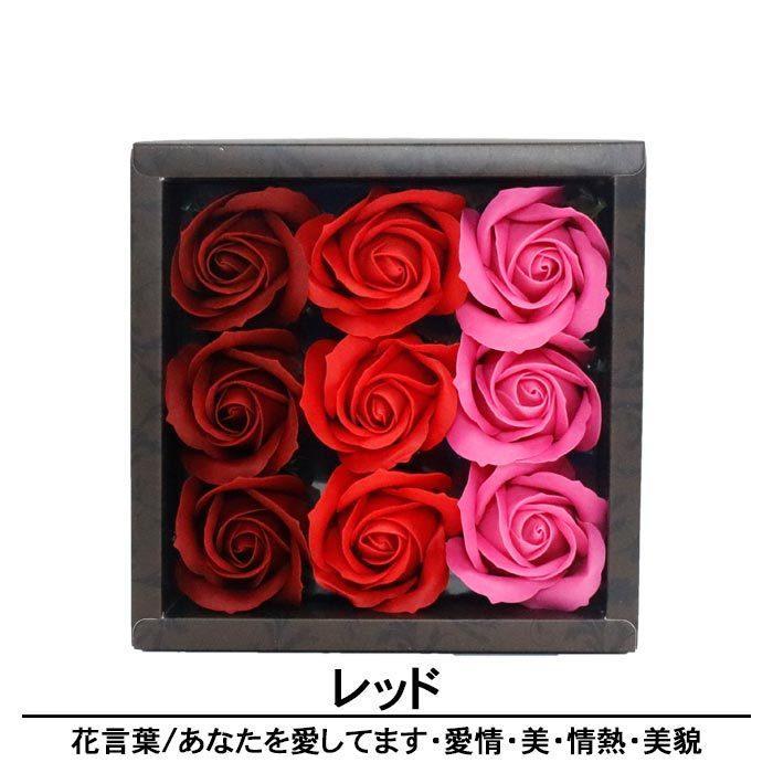 母の日 2021 プレゼント ソープフラワー ギフト 誕生日 結婚祝い 造花 アレンジメント|yasunaga|09