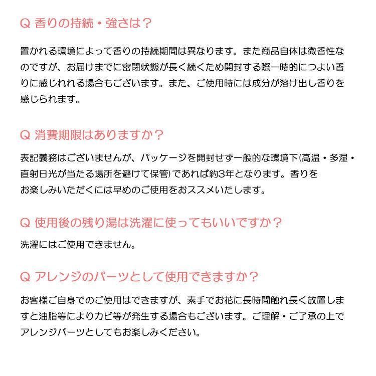 母の日 2021 プレゼント ソープフラワー ギフト 誕生日 結婚祝い 造花 アレンジメント|yasunaga|14