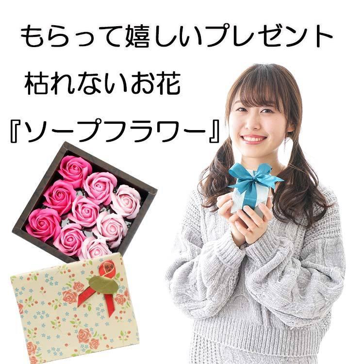 母の日 2021 プレゼント ソープフラワー ギフト 誕生日 結婚祝い 造花 アレンジメント|yasunaga|03