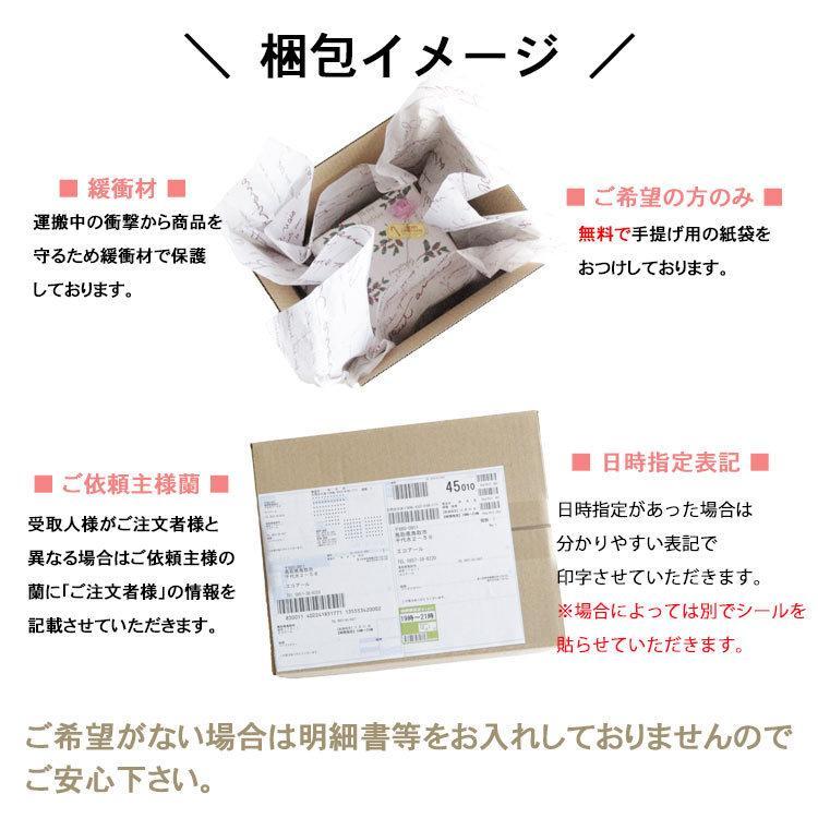母の日 2021 プレゼント ソープフラワー ギフト 誕生日 結婚祝い 造花 アレンジメント|yasunaga|15
