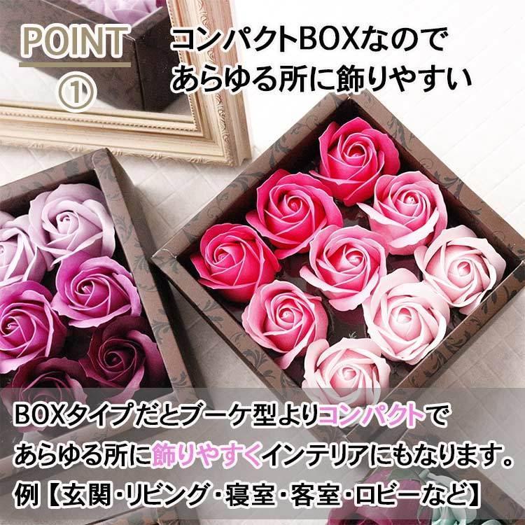 母の日 2021 プレゼント ソープフラワー ギフト 誕生日 結婚祝い 造花 アレンジメント|yasunaga|04