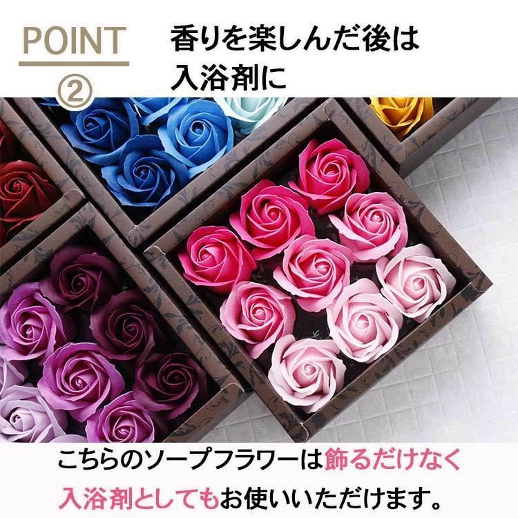 母の日 2021 プレゼント ソープフラワー ギフト 誕生日 結婚祝い 造花 アレンジメント|yasunaga|05