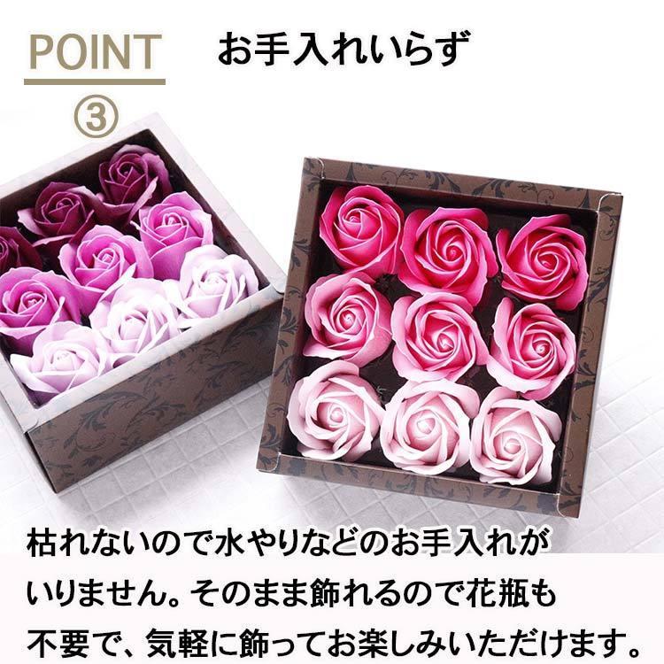 母の日 2021 プレゼント ソープフラワー ギフト 誕生日 結婚祝い 造花 アレンジメント|yasunaga|07
