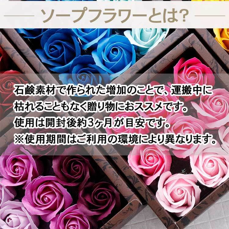 母の日 2021 プレゼント ソープフラワー ギフト 誕生日 結婚祝い 造花 アレンジメント|yasunaga|16