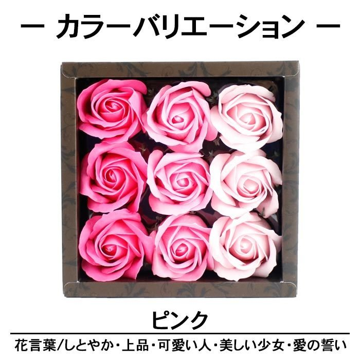 母の日 2021 プレゼント ソープフラワー ギフト 誕生日 結婚祝い 造花 アレンジメント|yasunaga|18