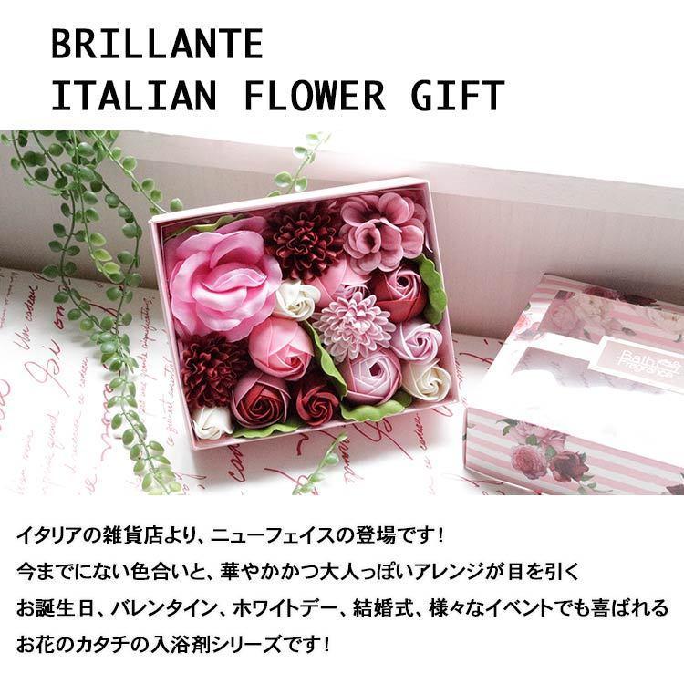 母の日 2021 プレゼント ソープフラワー ギフト 入浴剤 誕生日 女性 造花 アレンジメント|yasunaga|02