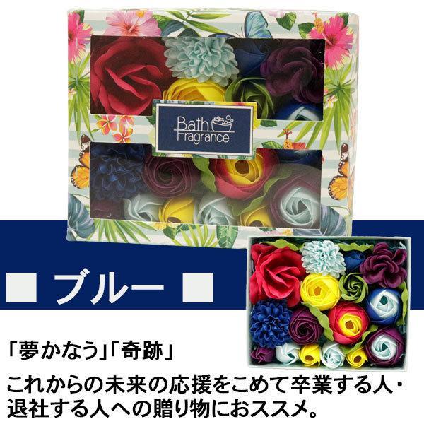 母の日 2021 プレゼント ソープフラワー ギフト 入浴剤 誕生日 女性 造花 アレンジメント|yasunaga|11