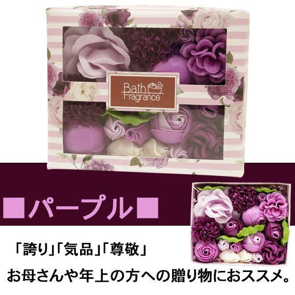 母の日 2021 プレゼント ソープフラワー ギフト 入浴剤 誕生日 女性 造花 アレンジメント|yasunaga|12