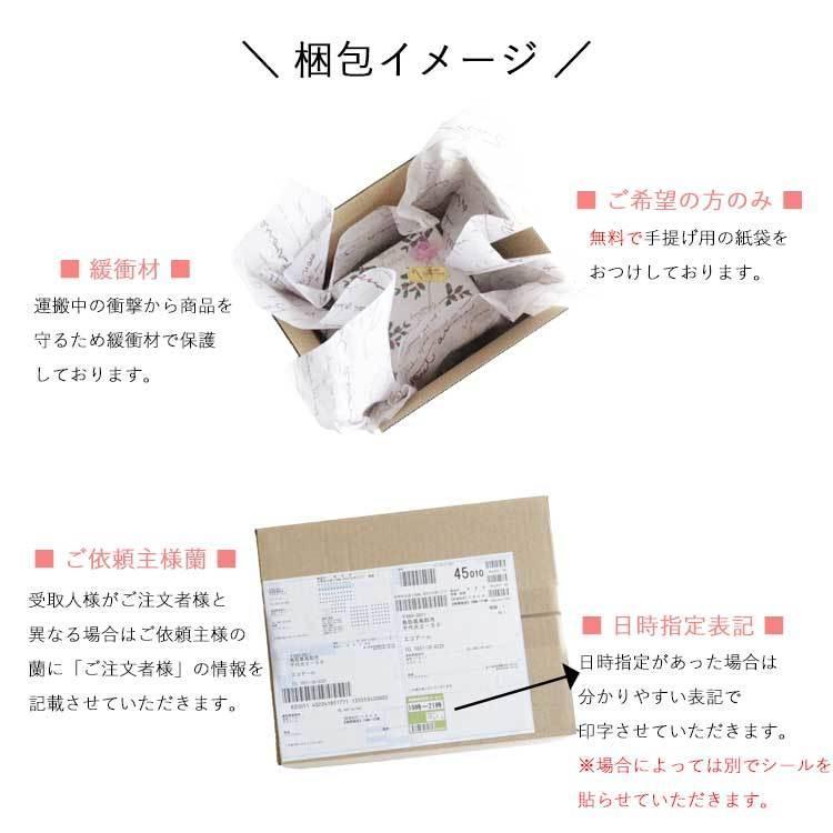 母の日 2021 プレゼント ソープフラワー ギフト 入浴剤 誕生日 女性 造花 アレンジメント|yasunaga|16