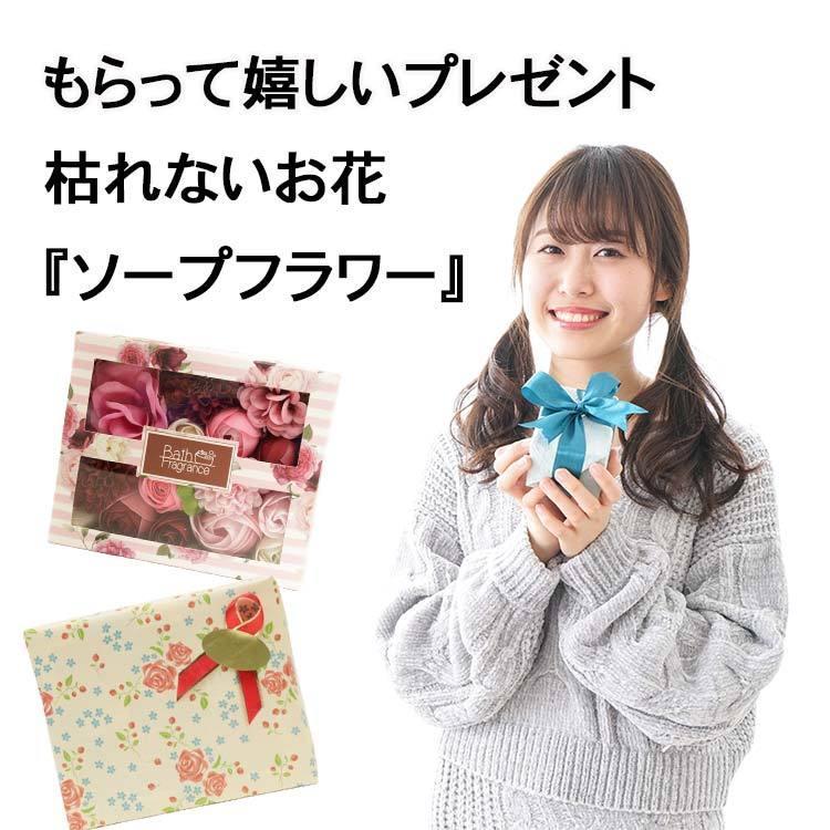 母の日 2021 プレゼント ソープフラワー ギフト 入浴剤 誕生日 女性 造花 アレンジメント|yasunaga|03