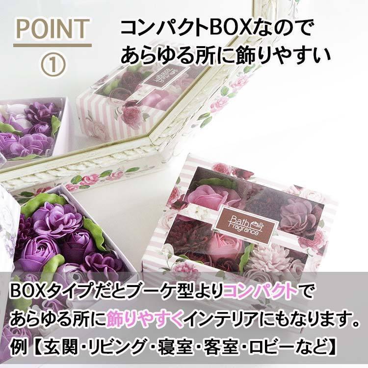 母の日 2021 プレゼント ソープフラワー ギフト 入浴剤 誕生日 女性 造花 アレンジメント|yasunaga|04
