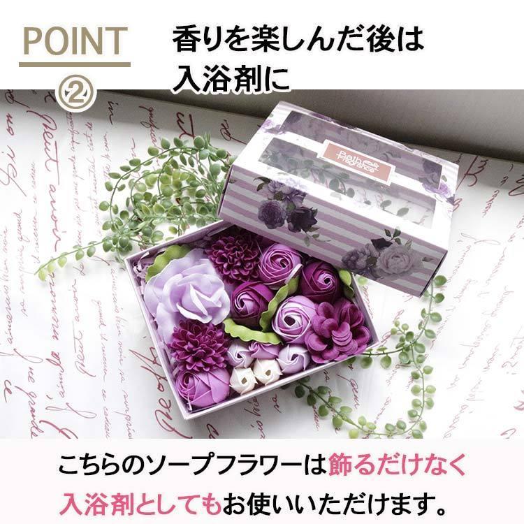 母の日 2021 プレゼント ソープフラワー ギフト 入浴剤 誕生日 女性 造花 アレンジメント|yasunaga|05