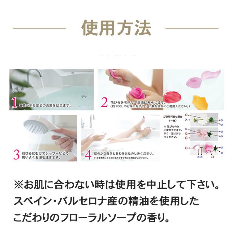 母の日 2021 プレゼント ソープフラワー ギフト 入浴剤 誕生日 女性 造花 アレンジメント|yasunaga|06