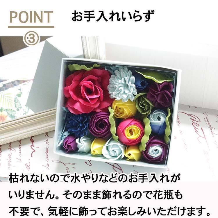 母の日 2021 プレゼント ソープフラワー ギフト 入浴剤 誕生日 女性 造花 アレンジメント|yasunaga|07