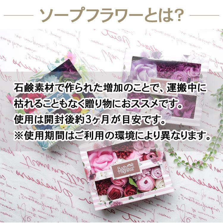 母の日 2021 プレゼント ソープフラワー ギフト 入浴剤 誕生日 女性 造花 アレンジメント|yasunaga|08
